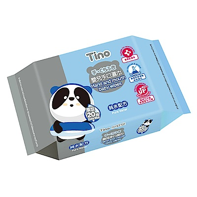 Tino小安安 嬰兒手口柔濕紙巾(20抽x48包)