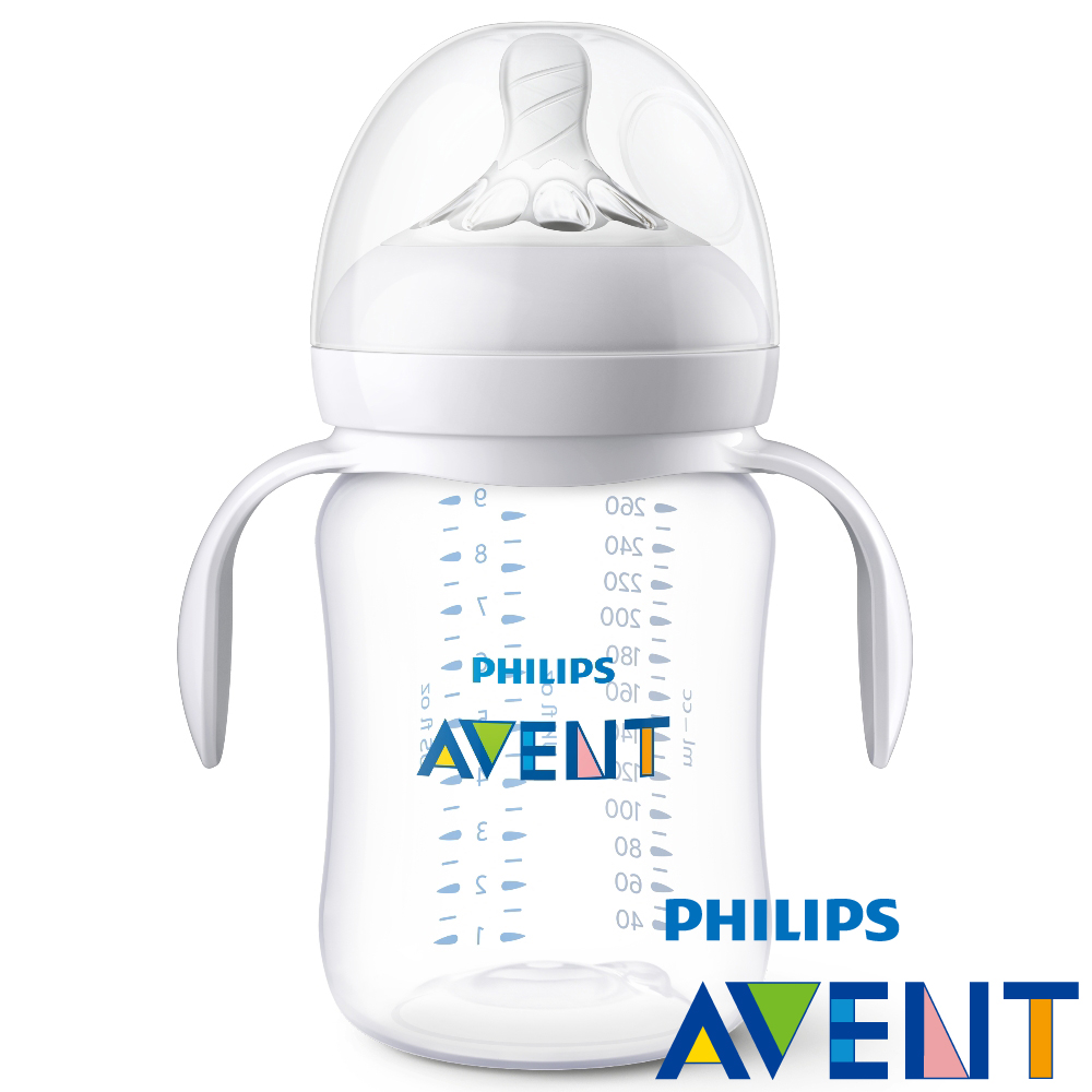 PHILIPS AVENT 親乳感PA防脹氣握把奶瓶260ml