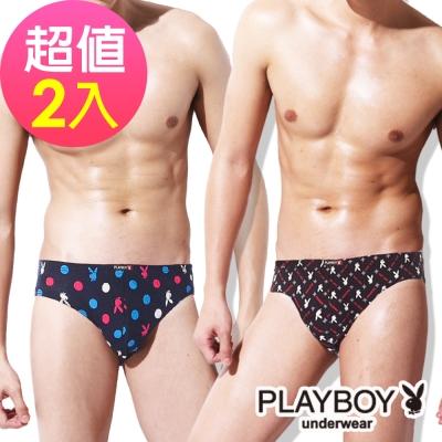 PLAYBOY 男內褲LOGO印花三角褲 MIT製(超值2件組)