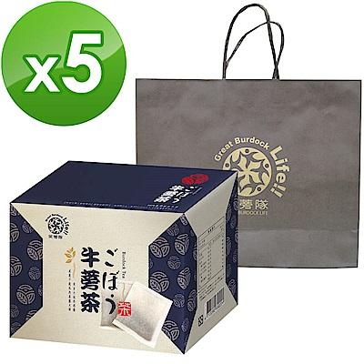 笑蒡隊 絕品牛蒡茶包-100%牛蒡無添加5件組(6gx15包)-附贈提袋二只