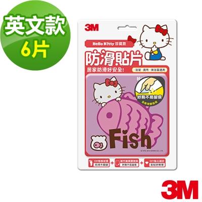 3M Hello Kitty浴室專用防滑貼片(英文款/6片裝)
