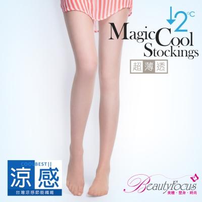 BeautyFocus (3雙組) 涼夏升級冰涼感透明絲褲襪(膚)