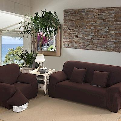 日創優品 超柔高彈性-咖啡彈性沙發套 -三人沙發套-3人座