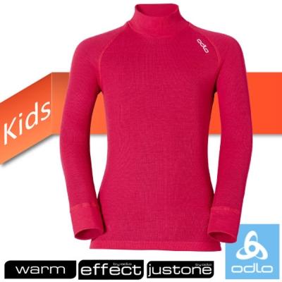 【瑞士 ODLO】新款 effect 兒童長袖保暖排汗內衣.高領衛生衣/玫瑰紅
