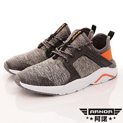 ARNOR-輕量Q彈跑鞋-SE3278迷彩灰(男段)