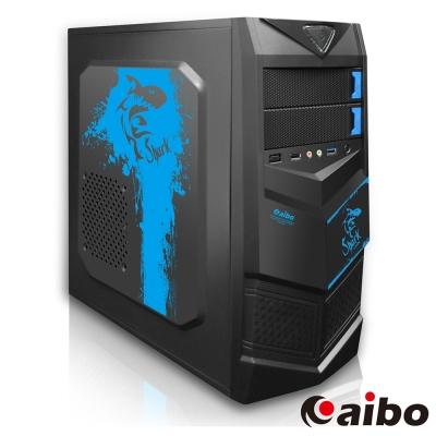 aibo 飢餓鯊II USB3.0 二大 電腦機殼