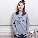 betty's貝蒂思 可愛刺繡英文圖案長袖T-shirt(灰色)