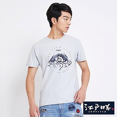 EDWIN 江戶勝斑駁富士山短袖T恤-男-淺灰