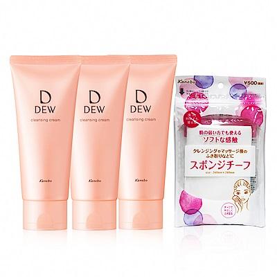 Kanebo佳麗寶 DEW水潤潔膚霜3入團購組
