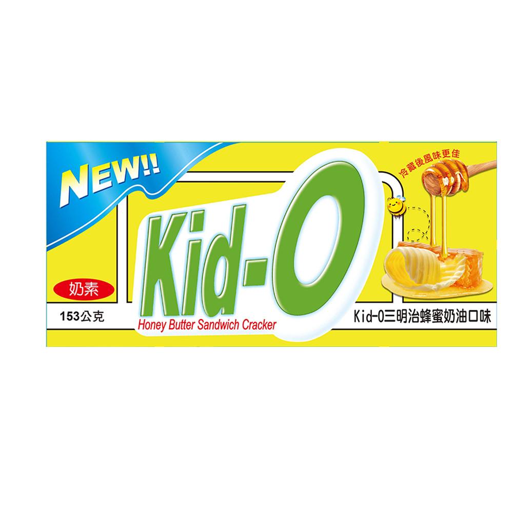 Kid-O 三明治餅乾蜂蜜奶油口味(153g)