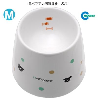 Marukan 加高型 陶瓷狗食碗 M號 DP-248