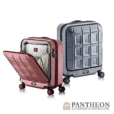 日本PANTHEON 19吋 霧面藍拉絲 商務人士推薦 立可拿前開登機箱/行李箱