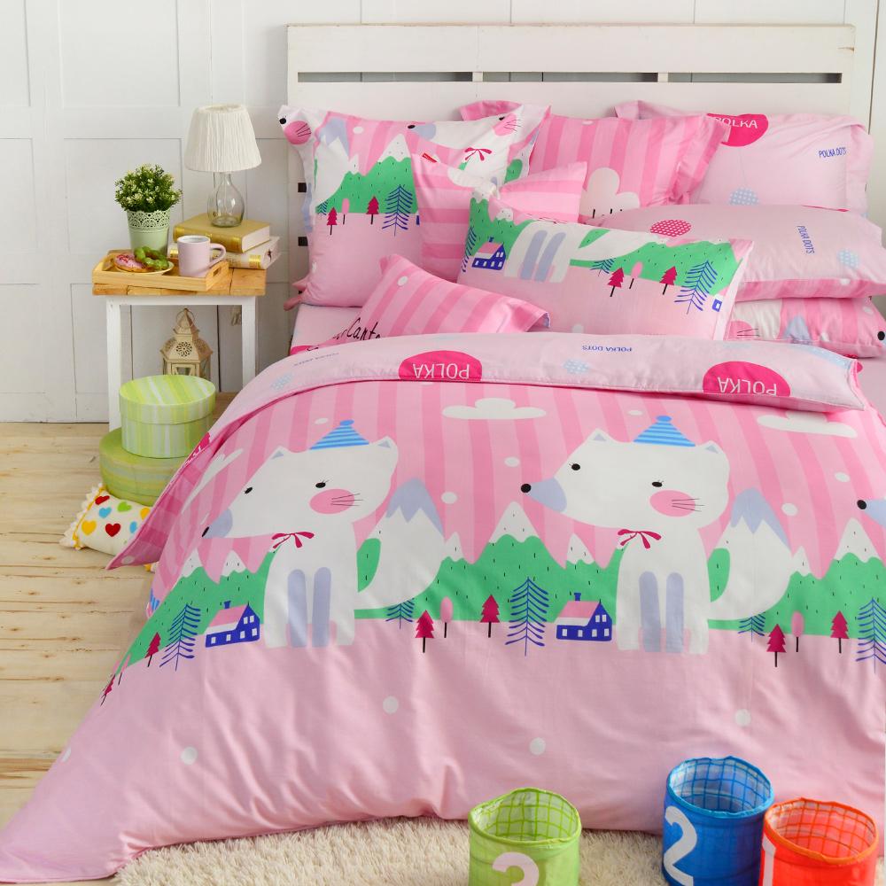 義大利Fancy Belle 夢幻故事 加大純棉床包枕套組