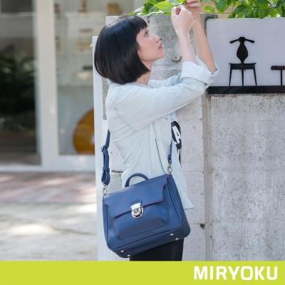 MIRYOKU質感斜紋系列 / 精緻壓釦兩用後背包(共5色)