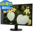 acer 19型寬液晶螢幕