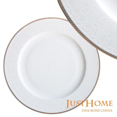 Just Home 卡洛琳高級骨瓷9吋湯盤(2件組)