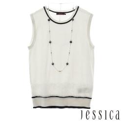JESSICA-質感針織蕾絲繡邊背心(白)