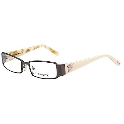 PLAYBOY 光學眼鏡 (槍色)PB82032