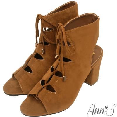 Ann'S波希米亞的假期-綁帶靴型粗跟涼鞋-棕