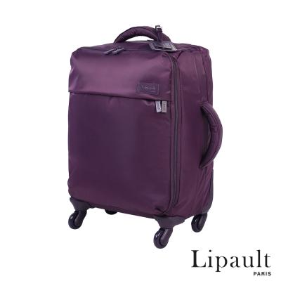 法國時尚Lipault-20吋輕量四輪行李箱-紫