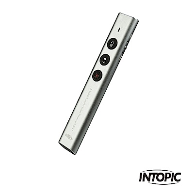 INTOPIC 廣鼎 2.4GHz無線雷射簡報筆(MS-LR27/銀灰)