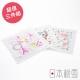 日本桃雪可愛紗布方巾(浪漫世界旅-超值三件組) product thumbnail 1