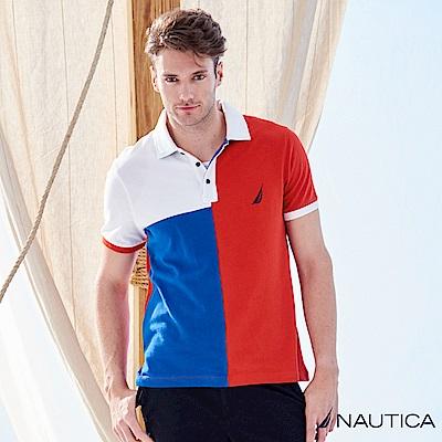 Nautica彩色拼接合身短袖POLO衫 -橘藍色