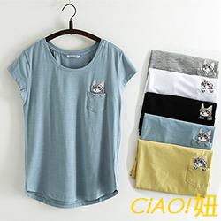 口袋貓咪刺繡圖案棉T (共三色)-CIAO妞