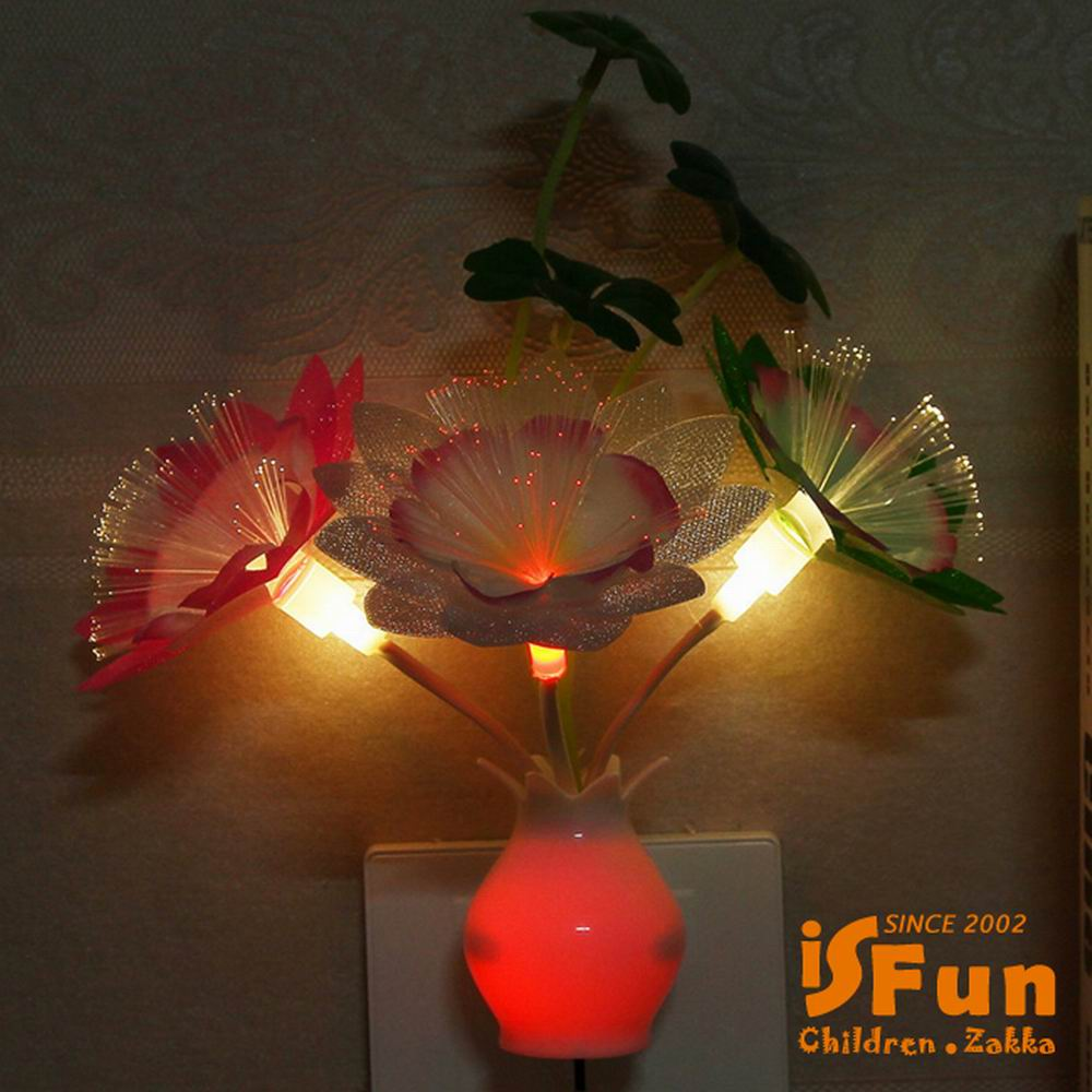 iSFun 三生蓮花 七彩變化光控夜燈