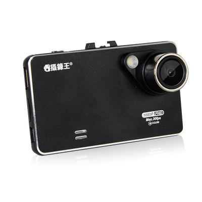 攝錄王 Z1+ 超薄高清行車記錄器-快