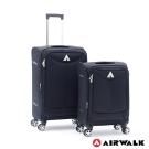 AIRWALK 尊爵系列黑色的驕傲 布面拉鍊20+24吋兩件組行李箱 傲人黑