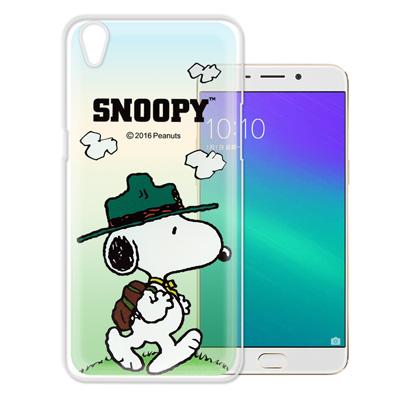 史努比-SNOOPY-歐珀-OPPO-R9-Plus-6吋-漸層彩繪手機殼-郊遊