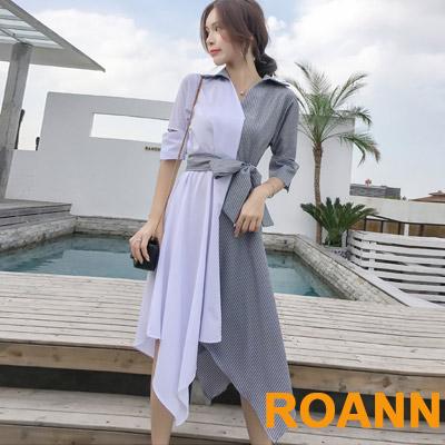 不規則撞色拼接條紋大擺洋裝 (白色)-ROANN