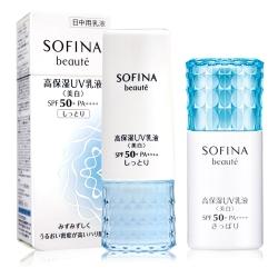 SOFINA蘇菲娜 芯美顏美白瀅潤日間防禦乳升級版SPF50+PA++++30ml