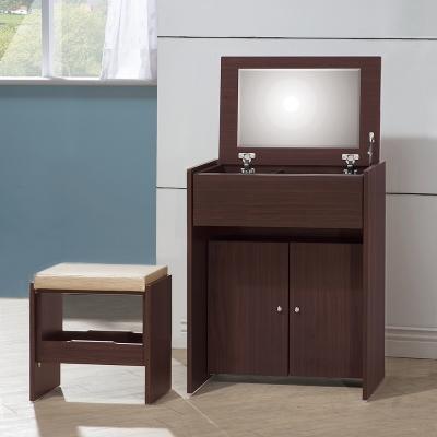 Boden-奧斯汀2尺掀式化妝桌/鏡台(贈化妝椅)-60x41x80cm