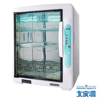 大家源三層紫外線殺菌烘碗機 TCY-5321