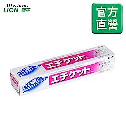 日本獅王LION 好口氣牙膏 130g