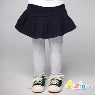 Azio Kids 童裝-褲裙 不倒絨後蝴蝶結內搭褲裙(深藍)