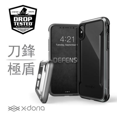 X-Doria Apple iPhone X 刀鋒極盾系列保護殼 - 尊爵黑