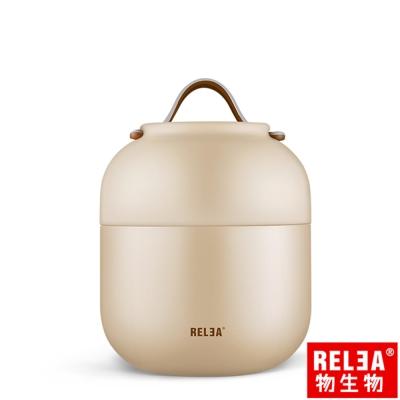香港RELEA物生物 Hello馬卡龍304不鏽鋼真空燜燒罐500ml(奶油咖)