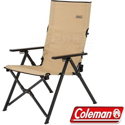 Coleman 32523白卡其 LAY躺椅/野餐露營戶外高背椅