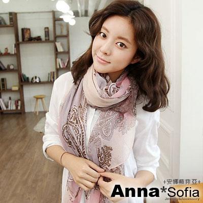 AnnaSofia-騰幻蔓蕾-加大加寬披肩圍巾-紫