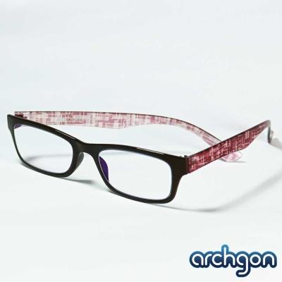 archgon亞齊慷 紐約都會風-時尚紅 濾藍光眼鏡 GL-B101-R