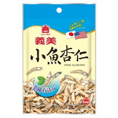 義美 小魚杏仁(104g)