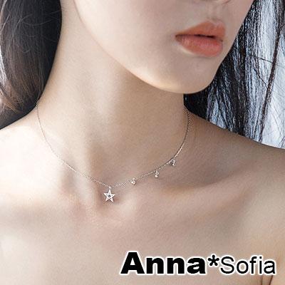 AnnaSofia 星線單側綴細鑽 925純銀鎖骨鍊項鍊(銀系)
