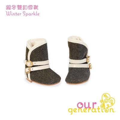 美國【our generation】銀冬雙釦雪靴 (3Y+)