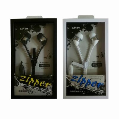 KINYO手機用拉鍊式耳麥IPEM-858(兩支裝)