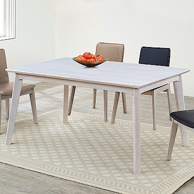 Bernice-塔娜麗5尺簡約實木餐桌-150x90x75cm