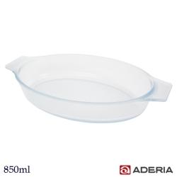 ADERIA 日本進口橢圓陶瓷塗層耐熱玻璃烤盤850ml