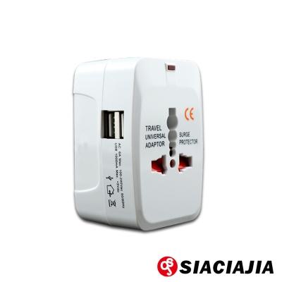 SCJ-全新款全球通萬用轉換插頭座(雙USB插孔)出國旅行必備